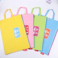 文件袋A4手提试卷课本分类收纳袋拉链袋彩色资料袋