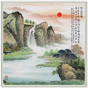 斗方山水《依山傍水图》中华两岸书画家协会主席R1604
