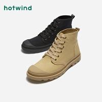 热风男士潮流时尚低跟休闲工装鞋平底高帮鞋H20M9113