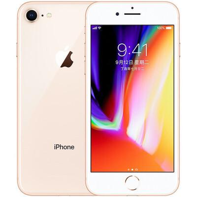 苹果(Apple) iPhone 8 Plus 64GB 金色 移动联通电信全网通4G手机 A1864保护壳+指环扣+自拍杆,美在智慧。