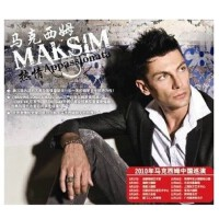正版汽车cd车载音乐马克西姆 热情 Maksim Mrvica 音乐专辑CD光盘