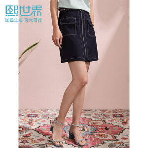 熙世界金属拉链牛仔短裙2019夏季新款流行女装裙子包臀裙半身裙女