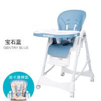 宝宝餐椅可折叠婴儿餐桌椅便携式多功能饭桌儿童座椅吃饭学坐椅子
