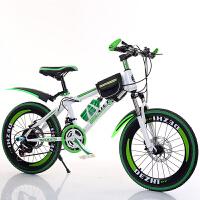 儿童自行车22寸男孩女孩8-15岁小学生变速碟刹减震山地车赛车小孩 其它