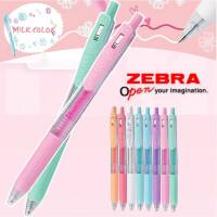 日本ZEBRA斑马JJ15牛奶色彩色按动中性笔水笔手账水笔jj15荧光笔