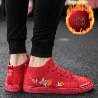 DAZED CONFUSED 潮牌秋季保暖潮男高帮板鞋韩版潮流男士运动休闲鞋红色印花中学生