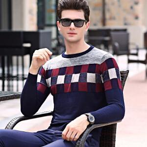 伯克龙 男士针织衫毛衣秋冬季薄款格子格纹圆领休闲毛线衣服修身上衣潮Z72313