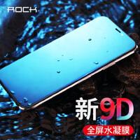 包邮支持礼品卡 ROCK iPhone xs max 6.5寸 手机膜 iphonexs 5.8寸 膜 iphonex