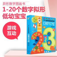 英文原版绘本书My Awesome Counting Alphabet Book 1-20 字母书 3-6岁儿童学习英