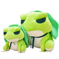 旅行青蛙公仔毛绒玩具可爱青蛙娃娃蛙儿子玩偶生日礼物送女友