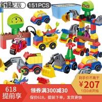 积木玩具拼装汽车1大颗粒2火车拼插3-6周岁女男孩子5