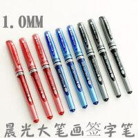 晨光中性笔1.0mm大笔画粗头商务办公签字笔学生硬笔书法练字笔黑色蓝红色水笔笔芯AGP13604