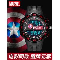 迪士尼儿童手表男孩男童 夜光防水电子表 正品美国队长学生手表