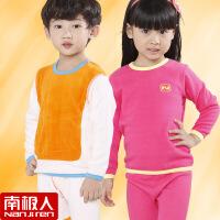 【1件3折】南极人男女童加绒加厚中小童宝宝套装儿童黄金绒保暖内衣冬季