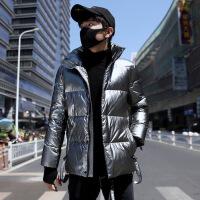 亮面羽绒服男短款银色加厚学生韩版冬季新款立领嘻哈防水外套潮牌