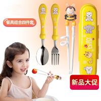 儿童筷子训练筷婴儿餐具吃饭勺子叉子宝宝学习练习筷辅食碗筷套装