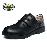 巴布豆童鞋 男童皮鞋2017春季新款男童鞋儿童单鞋演出鞋黑色皮鞋