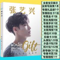 EXO张艺兴全新专辑SHEEP写真集周边同款明信片海报CD生日礼物包邮