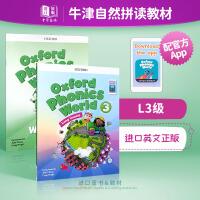 牛津少儿英语自然拼读世界3级 英文原版 Oxford Phonics World 辅导书+练习册2册 英文学习