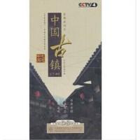 可货到付款!CCTV大型纪录片 走遍中国―中国古镇下部 8DVD