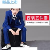 儿童西服男宝宝小西装男童套装韩版男孩童装花童礼服中大童春