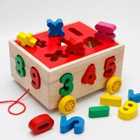 幼儿童婴儿积木 一周岁半男宝宝益智力玩具0-1-2-3岁以下早教女孩