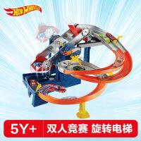 美泰风火轮立体旋转工厂轨道FDF28 男孩玩具 小跑车场景赛道