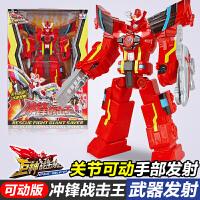 巨神战击队3超救分队1男孩变形玩具冲锋战机王爆裂旋天金刚机器人 奥迪双钻正品