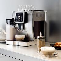 DeLonghi/德龙 意大利意式全自动咖啡机家用进口咖啡机全自动无需滤纸ECAM23.450.S