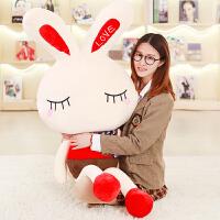 兔子毛绒玩具儿童公仔玩偶抱枕可爱小白兔生日礼物女生布娃娃