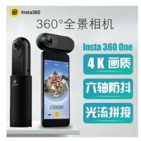 包邮支持礼品卡 Insta360 ONE 全景相机 360度 高清 4k 运动相机 摄像头 相机 手机镜头 全景
