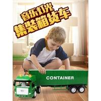 男孩玩具车大货车集装箱卡车惯性工程车3-5岁男童玩具汽车模型