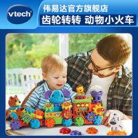�ヒ走_GearZooz�游镄』疖��X�拼�b�e木�和�益智玩具男女孩1-2�q