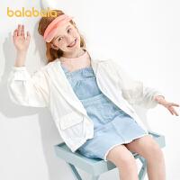 【抢购价:69.9】巴拉巴拉童装女童外套儿童防晒外衣夏装中大童轻薄时尚女