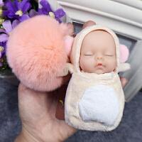 创意礼品创意睡眠宝宝仿真睡萌娃娃钥匙扣卡通汽车钥匙扣链女士包挂件礼物 +韩粉獭兔