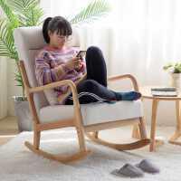 实木摇椅躺椅沙发单人北欧懒人大人阳台摇摇椅午睡椅现代家用简约