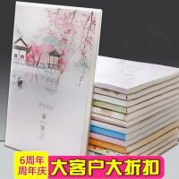 小学生日记本方格笔记本文具A5胶套本子记事本韩国加厚作文本批发