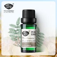 AFU阿芙 乳香精油 10ml 修颜 正品单方精油