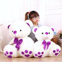 毛绒玩具泰迪熊大号 紫色领结熊 布娃娃情人节礼品可爱抱抱熊公仔