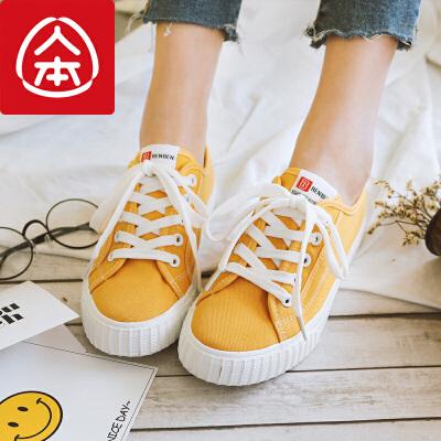 人本帆布鞋女 街拍小白鞋春季女2018新款板鞋女 百搭韩版平底鞋女