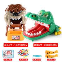 咬人手整蛊恶搞玩具 小心恶犬玩具夹骨头鲨鱼咬手指偷骨头鳄鱼