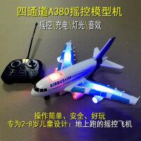 儿童玩具飞机直升机3-岁遥控飞机充电动小孩男孩子耐会跑撞csq 标配+收藏和店铺