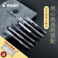 日本pilot百乐中性笔学生用套装P500考试专用笔黑色笔按动V5中性笔0.5百乐笔juice刷题水笔签字笔果汁笔书写