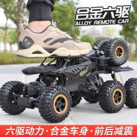 超大合金越野车充电动遥控汽车儿童遥控车高速四驱攀爬车男孩玩具
