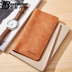 (可礼品卡支付)超薄男士手机包 多卡位卡包真皮软长款皮夹日韩手包青年学生钱包B3163031