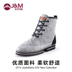 JM快乐玛丽 春秋季潮欧美街头短筒绑带休闲松糕女鞋鞋子51135W