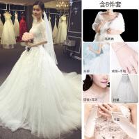 一字肩齐地婚纱礼服公主新娘婚礼长袖拖尾大码孕妇结婚2018新款冬