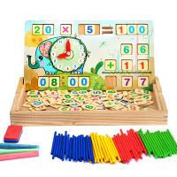 数学教具木质算数棒数数棒3-6岁玩具儿童学习盒幼儿园学