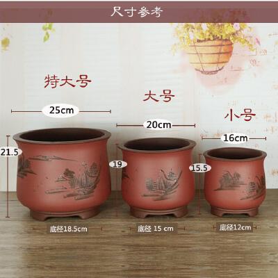 宜兴紫砂花盆特大号发财树花盆陶瓷可爱室内花盆