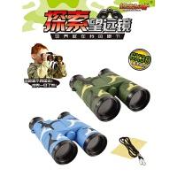 望远镜儿童女孩迷彩高倍不伤眼3-6男孩小学生户外高清幼儿园玩具1儿童节礼物 迷彩绿(A款)+ 卡通放大镜